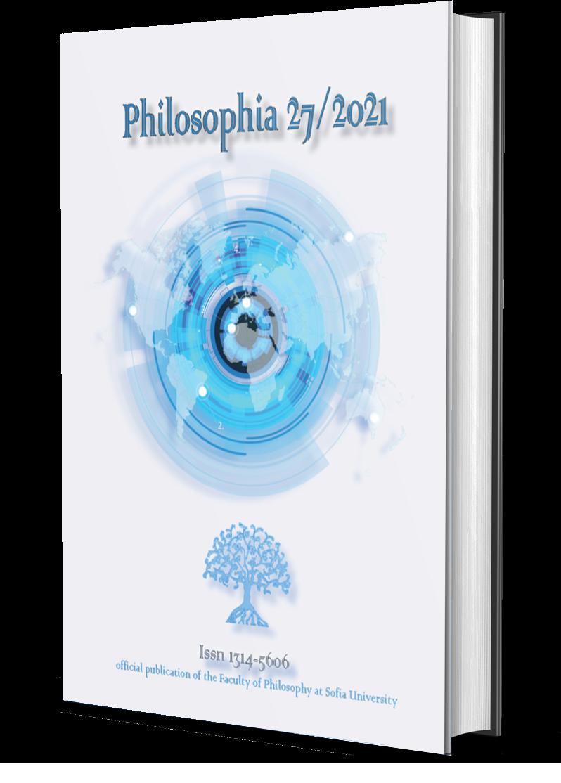 Philosophia-27-2021_COVER-3D